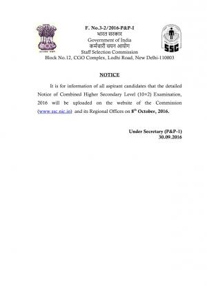 SSC CHSL 2016 Notification to be released on 08 October, More details at ssc.nic.in - Read on ipad, iphone, smart phone and tablets.