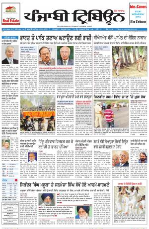 PT_04_october_2016_Delhi - Read on ipad, iphone, smart phone and tablets.