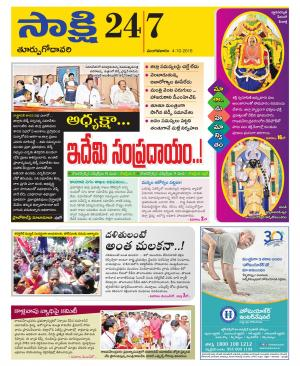 04-10-2016 - Read on ipad, iphone, smart phone and tablets.