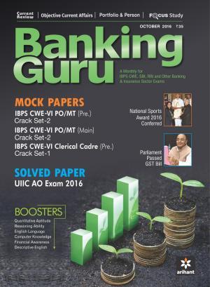 Banking Guru - Oct 2016 - Read on ipad, iphone, smart phone and tablets.