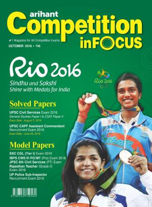 Competition Infocus - Oct 2016