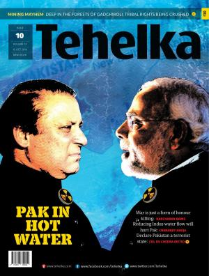 Vol-13 Issue-10 - Read on ipad, iphone, smart phone and tablets.