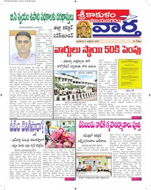 05-10-2016 - Read on ipad, iphone, smart phone and tablets.