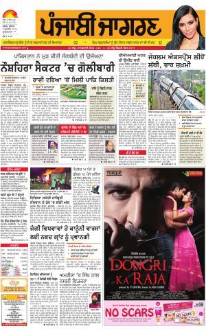 Jagraon: Punjabi jagran News : 5th October 2016 - Read on ipad, iphone, smart phone and tablets.