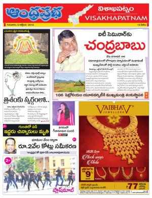 06-10-2016 - Read on ipad, iphone, smart phone and tablets.