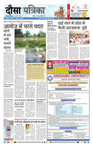 dausa - Read on ipad, iphone, smart phone and tablets.