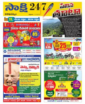 07-10-2016 - Read on ipad, iphone, smart phone and tablets.