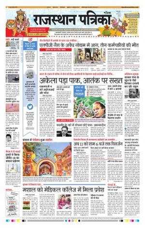 Kolkata Hindi ePaper: Today Newspaper in Hindi, Online Hindi News