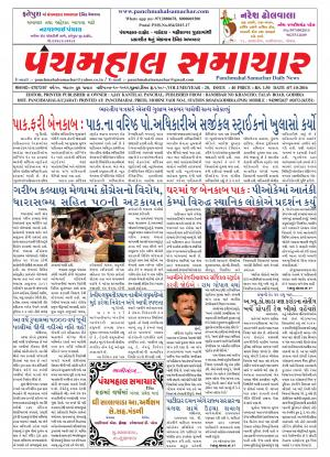 PMS-07-10-2016 - Read on ipad, iphone, smart phone and tablets.