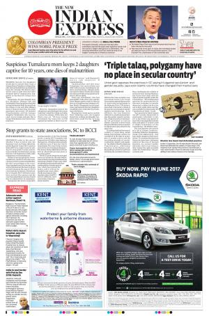 08 October 2016 - Read on ipad, iphone, smart phone and tablets.