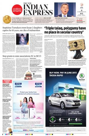 08 OCT 2016 - Read on ipad, iphone, smart phone and tablets.