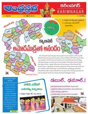 8-10-16 Karimnagar - Read on ipad, iphone, smart phone and tablets.