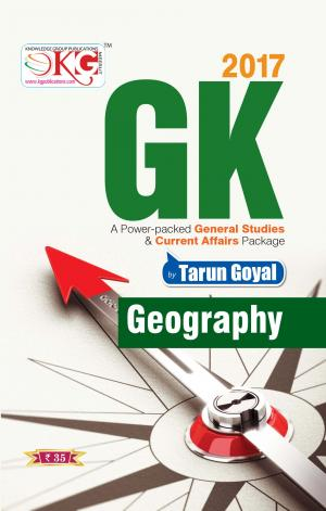 GK 2017 Geogaphy  - Read on ipad, iphone, smart phone and tablets.