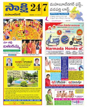 09-10-2016 - Read on ipad, iphone, smart phone and tablets.