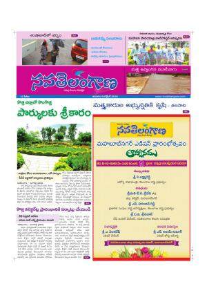 09.10.2016 - Read on ipad, iphone, smart phone and tablets.