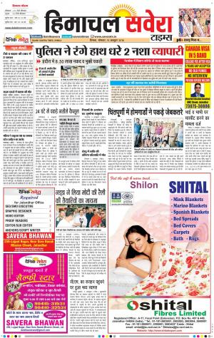 Himachal - Read on ipad, iphone, smart phone and tablets.