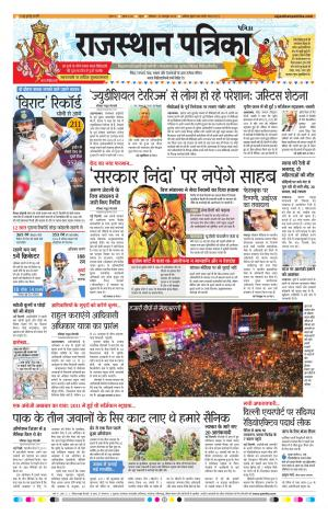 10-10-2016 - Read on ipad, iphone, smart phone and tablets.