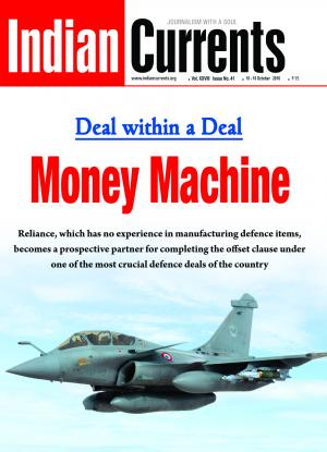 Money Machine  - Read on ipad, iphone, smart phone and tablets.
