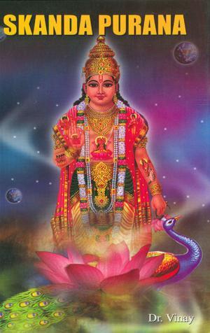 Skanda Purana - Read on ipad, iphone, smart phone and tablets.