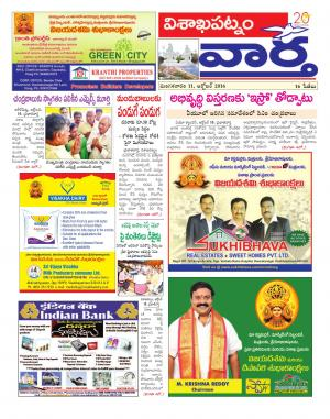 11-10-12016 - Read on ipad, iphone, smart phone and tablets.