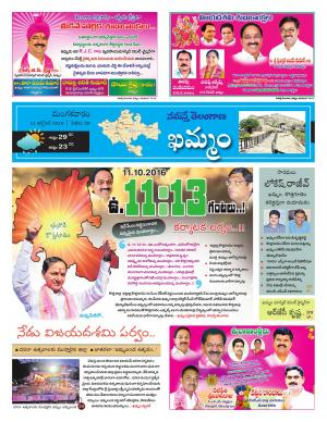 Khammam - Read on ipad, iphone, smart phone and tablets.