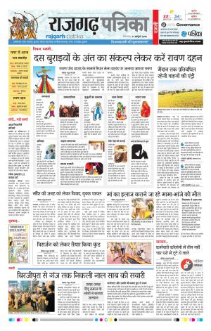 11-10-2016 - Read on ipad, iphone, smart phone and tablets.