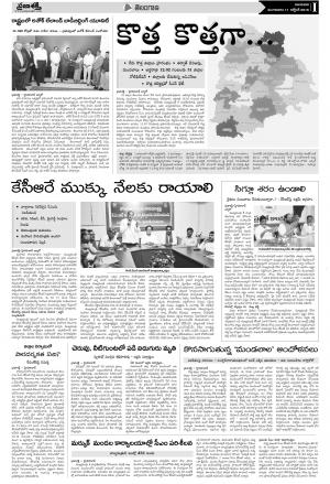 Telangana News - Read on ipad, iphone, smart phone and tablets.