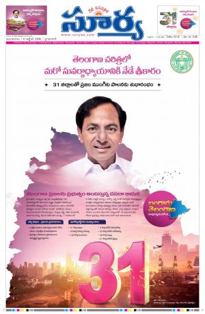 Telangana - Read on ipad, iphone, smart phone and tablets.