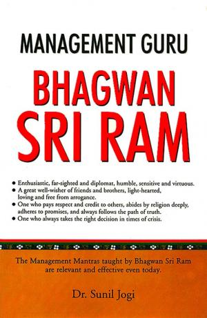 Management Guru Bhagwan Sri Ram