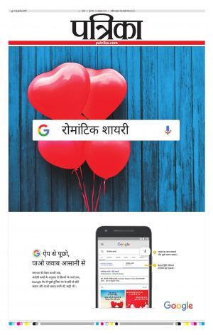 Tikamgarh patrika - Read on ipad, iphone, smart phone and tablets.
