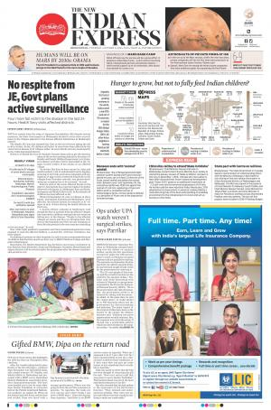 The New Indian Express-Jeypore - Read on ipad, iphone, smart phone and tablets.
