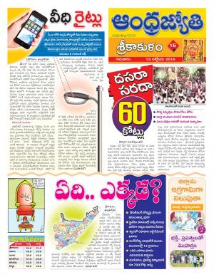 13.10.2016 - Read on ipad, iphone, smart phone and tablets.