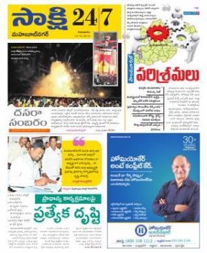 13-10-2016 - Read on ipad, iphone, smart phone and tablets.