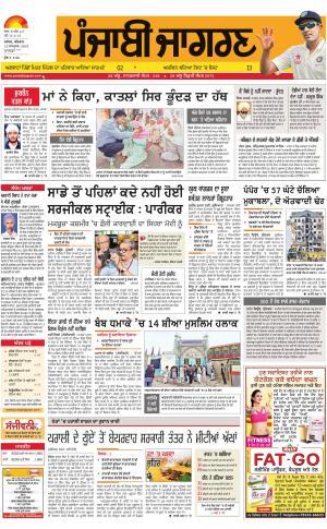 MOGA/FARIDKOT/MUKTSAR  : Punjabi jagran News : 13th October 2016 - Read on ipad, iphone, smart phone and tablets.