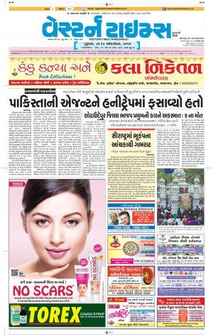 Ahmedabad (Evening Gujarati) - Read on ipad, iphone, smart phone and tablets.