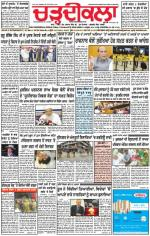 ck-14-10-2016 - Read on ipad, iphone, smart phone and tablets.