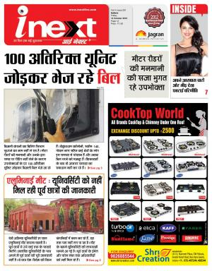 14-10-16 - Read on ipad, iphone, smart phone and tablets.