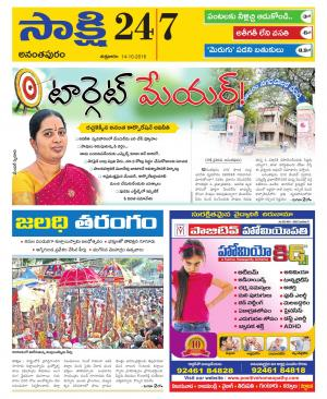 14-10-2015 - Read on ipad, iphone, smart phone and tablets.
