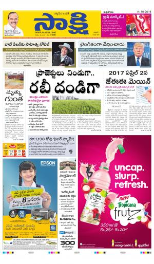 14-10-2016 - Read on ipad, iphone, smart phone and tablets.