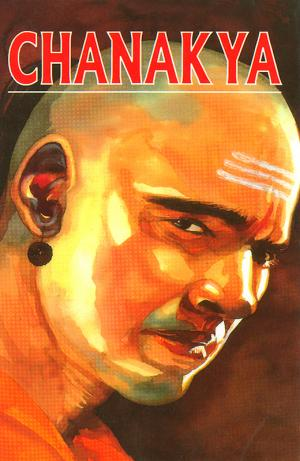 Chanakya - Read on ipad, iphone, smart phone and tablets.