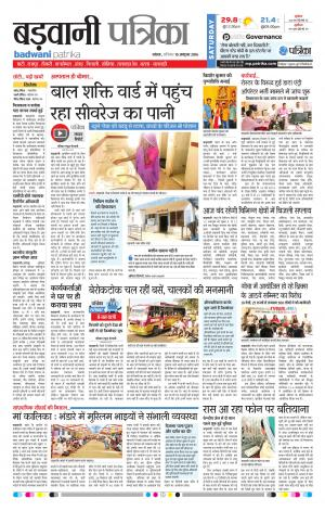 15-10-2016 - Read on ipad, iphone, smart phone and tablets.