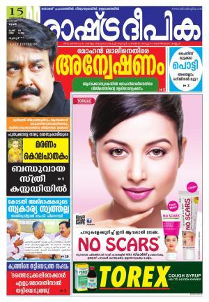 Rashtradeepika Thrissur - Read on ipad, iphone, smart phone and tablets.