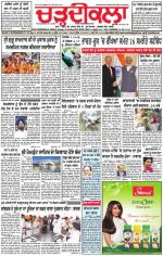 ck-16-10-2016 - Read on ipad, iphone, smart phone and tablets.