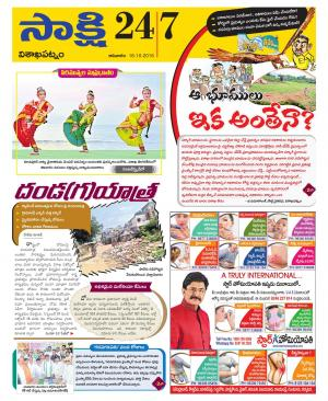 16-10-2016 - Read on ipad, iphone, smart phone and tablets.