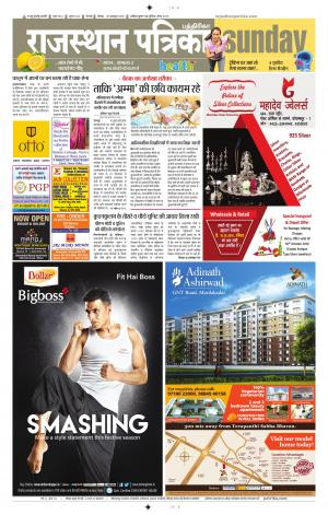 COIMBATORE - Read on ipad, iphone, smart phone and tablets.