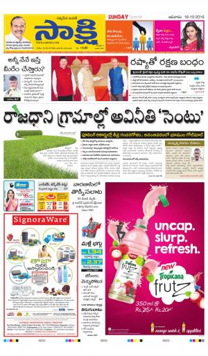 Krishna Main - Read on ipad, iphone, smart phone and tablets.