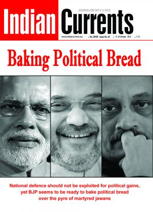 Baking Political Bread  - Read on ipad, iphone, smart phone and tablets.