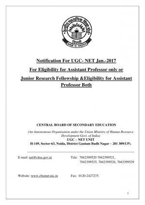 CBSE UGC NET 2017 Online Registration Begins, Apply at cbsenet.nic.in till 16 November - Read on ipad, iphone, smart phone and tablets.
