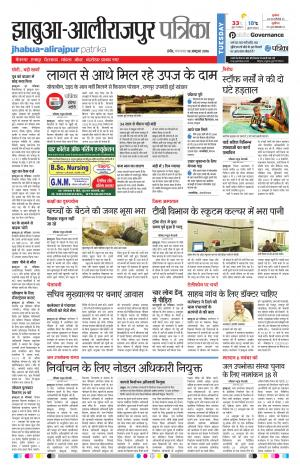 18-10-2016 - Read on ipad, iphone, smart phone and tablets.