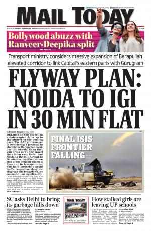 Mail Today,  October 18, 2016 - Read on ipad, iphone, smart phone and tablets.